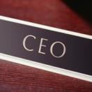 CEO_sysw