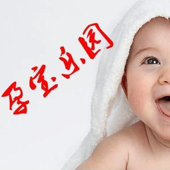 湖北省妇幼孕宝乐园综合超市