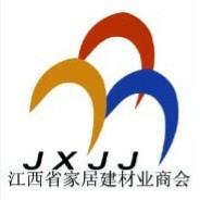 江西省家居建材业商会