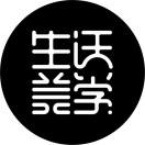 日式生活美学