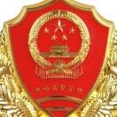 陈埭市场监管