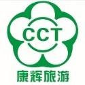新疆康辉台湾旅游