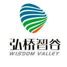 弘桥智谷电商产业园