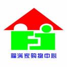 大宁县福满家购物中心