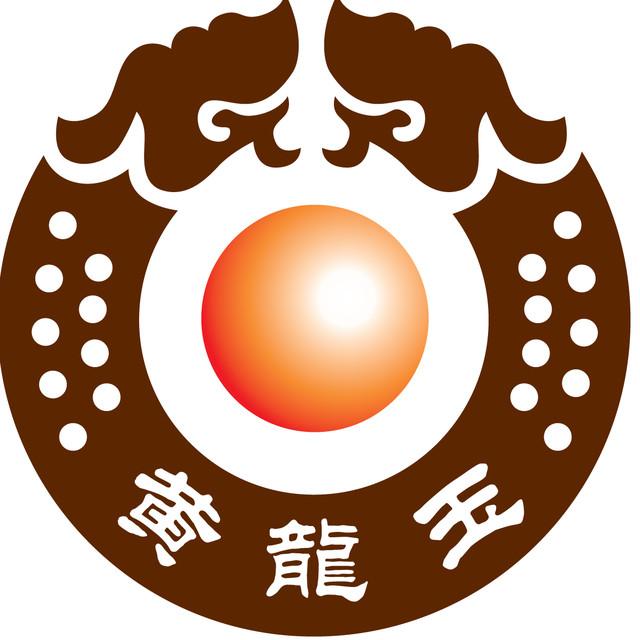 云南省黄龙玉协会