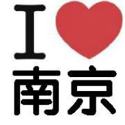 南京生活热门资讯