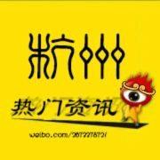 杭州热门资讯