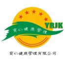 郑州育仁健康管理有限公司