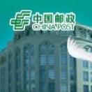 哈尔滨邮政电子商务