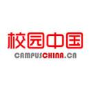 校园中国网