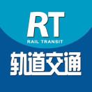 RT轨道交通网