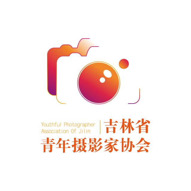 吉林省青摄协