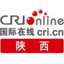 国际在线陕西频道