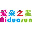 广州爱朵玩具有限公司