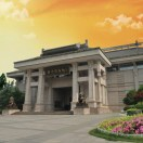 衢州市博物馆