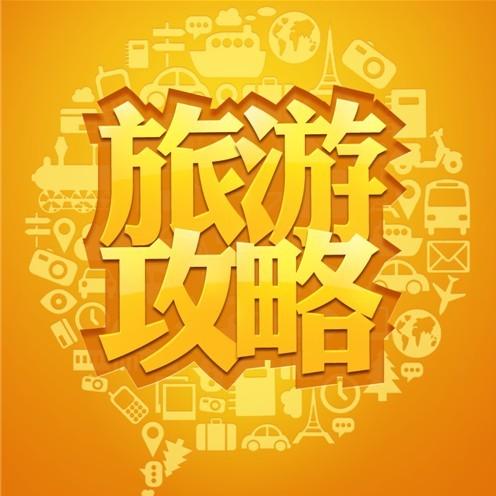 河南省中国青年旅行社经二路门市
