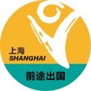 上海前途出国留学