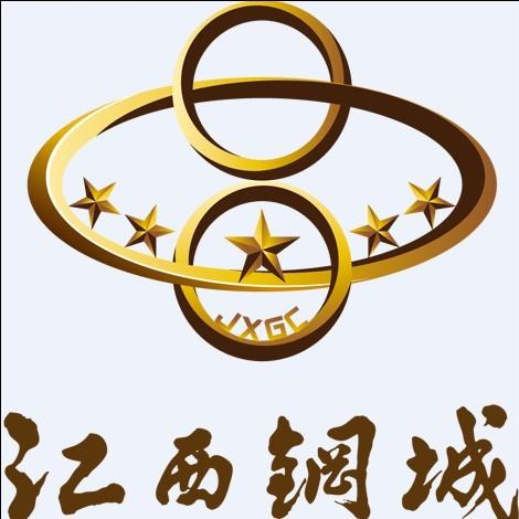 江西省钢城