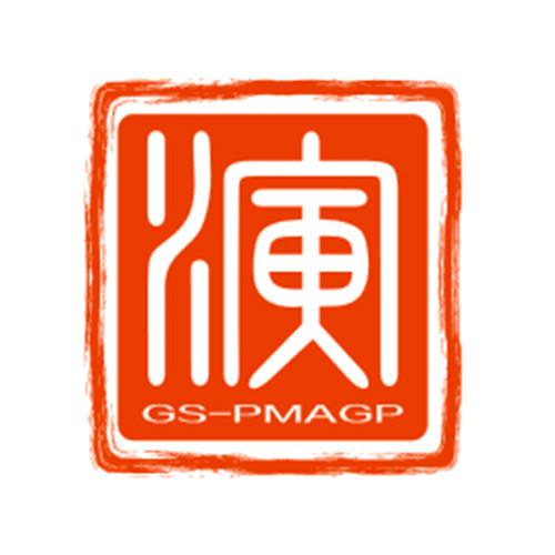 甘肃省演出行业协会