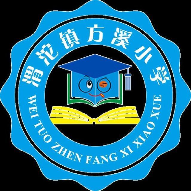 重庆市合川区渭沱镇方溪完全小学