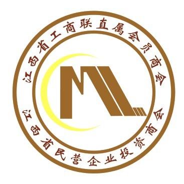 江西省工商联直属会员商会