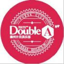 DoubleA德州扑克俱乐部