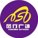 fengxing5166