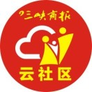 三峡商报云社区