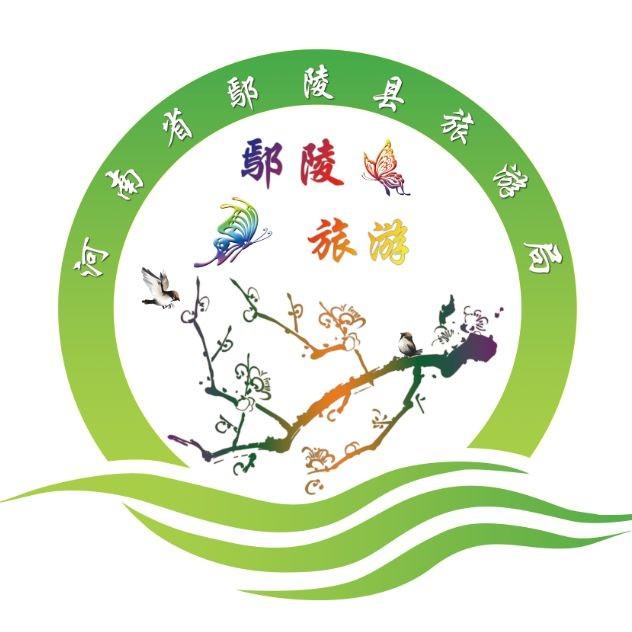 鄢陵县旅游局