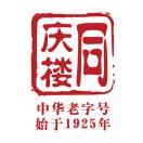 同庆楼(合肥)