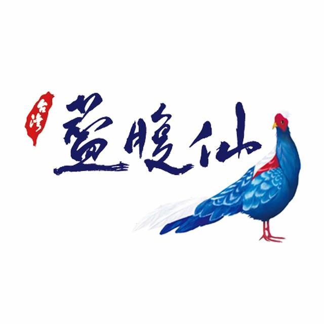 台湾蓝腹仙