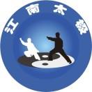李新太极拳研究会