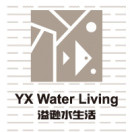 溢逊WaterLiving