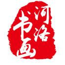 洛阳晚报河洛书画