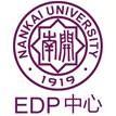 南开大学EDP