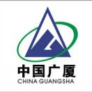 广厦控股集团