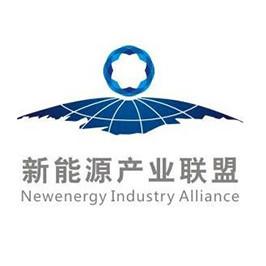 福建省新能源科技产业促进会