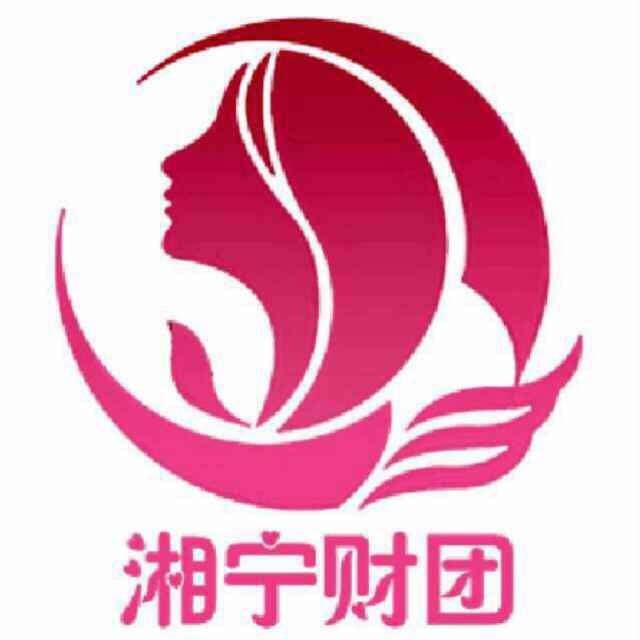 香港湘宁财团