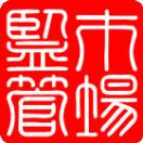 中国市场监管