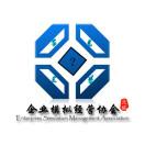 北城企业模拟经营Association