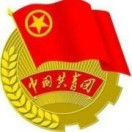 陕科大管院2012级团总支