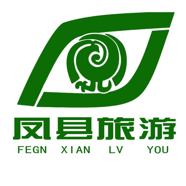 陕西省宝鸡市凤县旅游