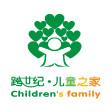 香港跨世纪和泓幼儿园