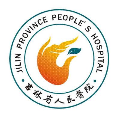 吉林省人民医院肿瘤综合治疗科