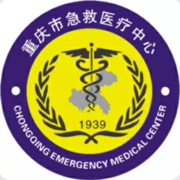重庆市急救医疗中心神经外科