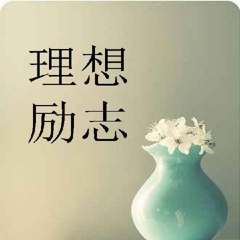 台湾励志网