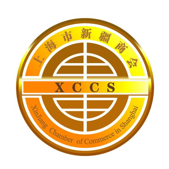 上海市新疆商会