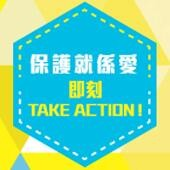 香港HPV疫苗接种指引