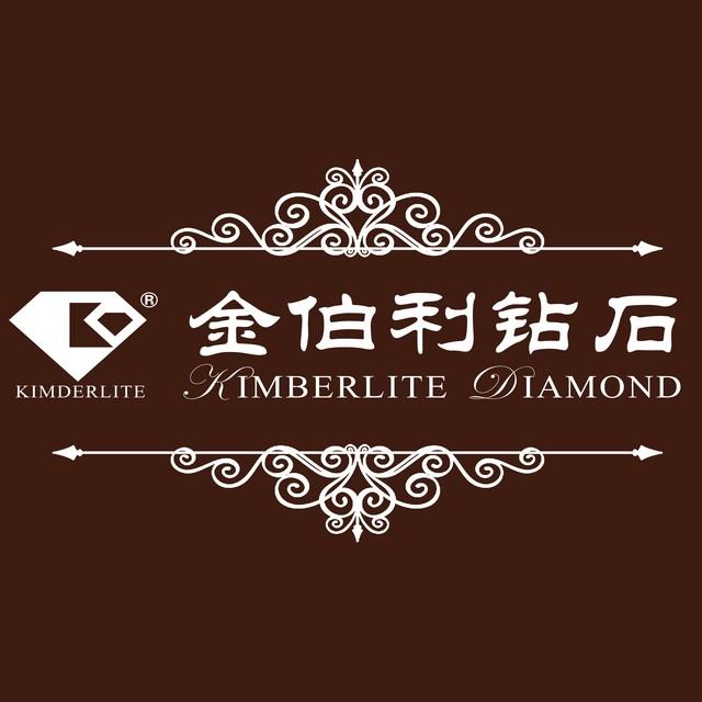 上海市金伯利钻石田林店