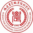 福建农业职业技术学院图书馆